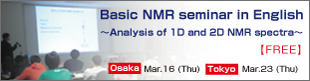 2017 Basic NMR seminar in English